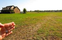 Земля для индивидуального жилищного строительства
