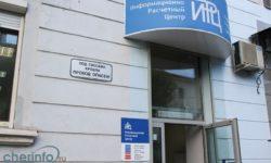 Расчетный центр по коммунальным платежам