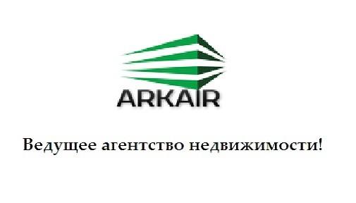 Агентство Недвижимости Аркаир