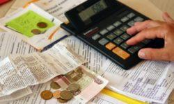 Льготы по коммунальным платежам