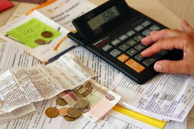 Перерасчет коммунальных платежей при временном отсутствии жильцов