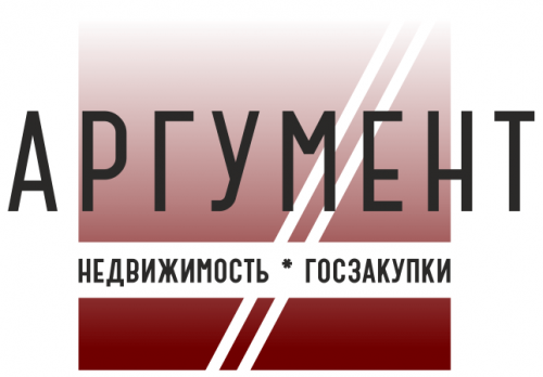 """Агентство недвижимости """"АН """"Аргумент"""""""""""