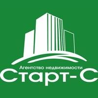 """Риэлторская компания """"Старт-С"""""""